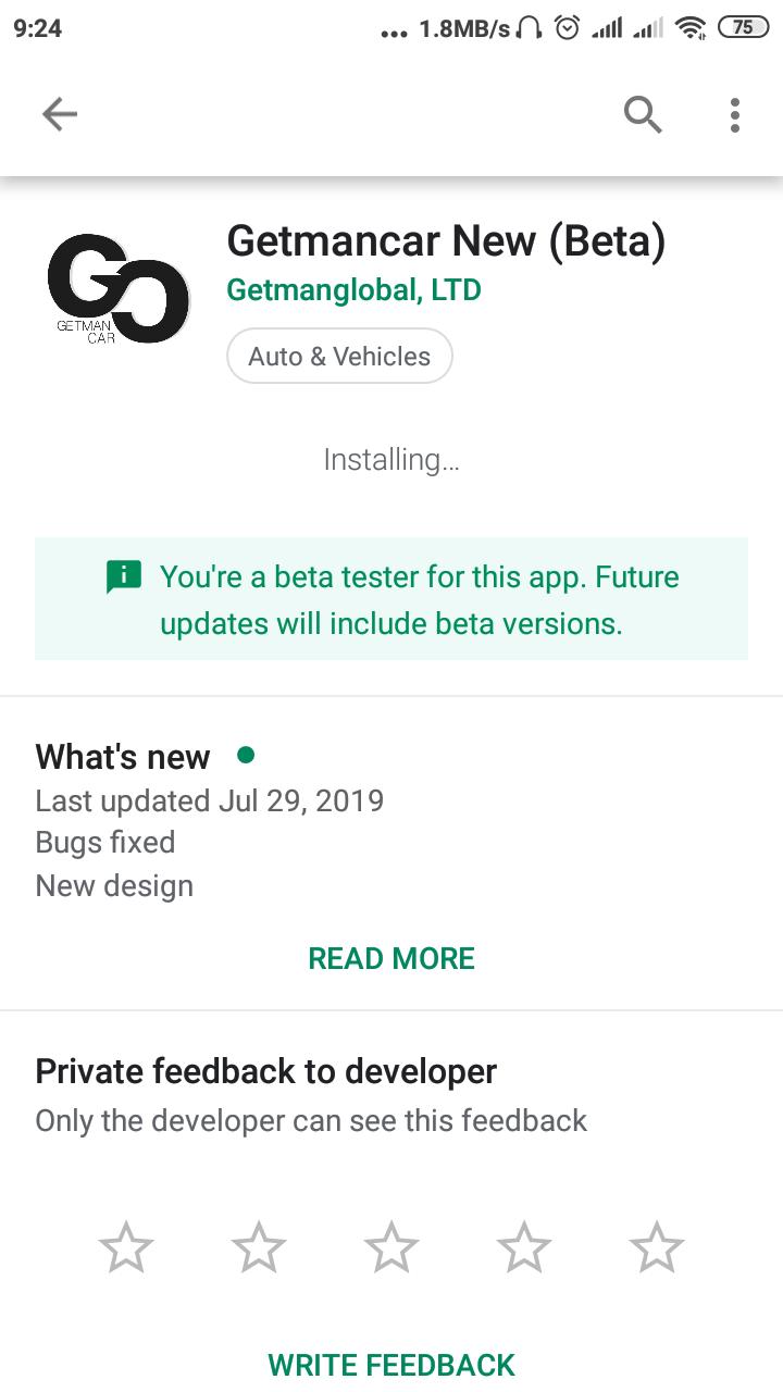 Beta version of the application Getmancar